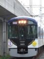 20101017112436