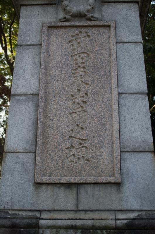 風浪宮-8663