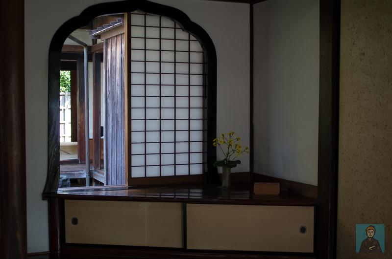 kyuuyoshiharatei-8773