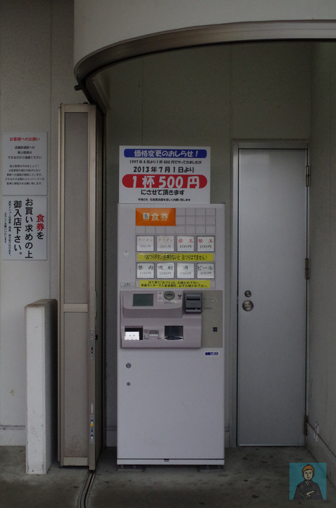IMGP7418