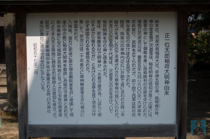 hiyoshijinnja-8838