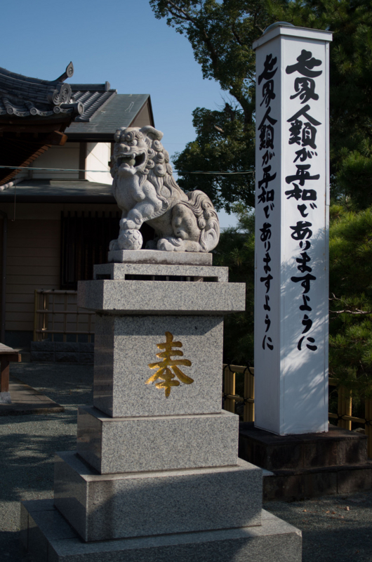 風浪宮-8688