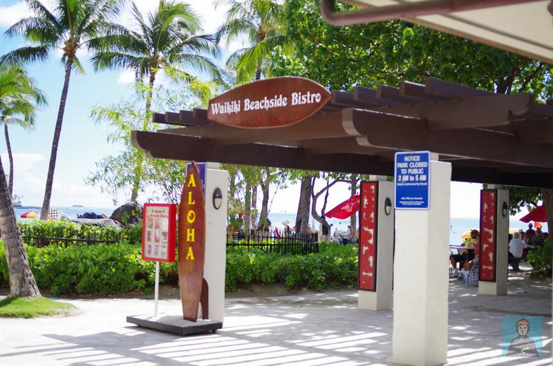 ハワイビーチ-4080