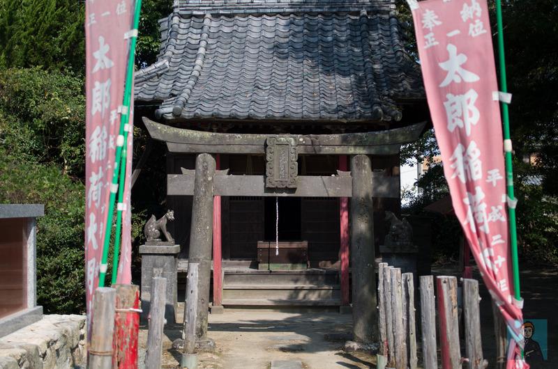 hiyoshijinnja-8843