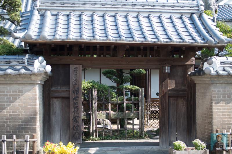 kyuuyoshiharatei-8763