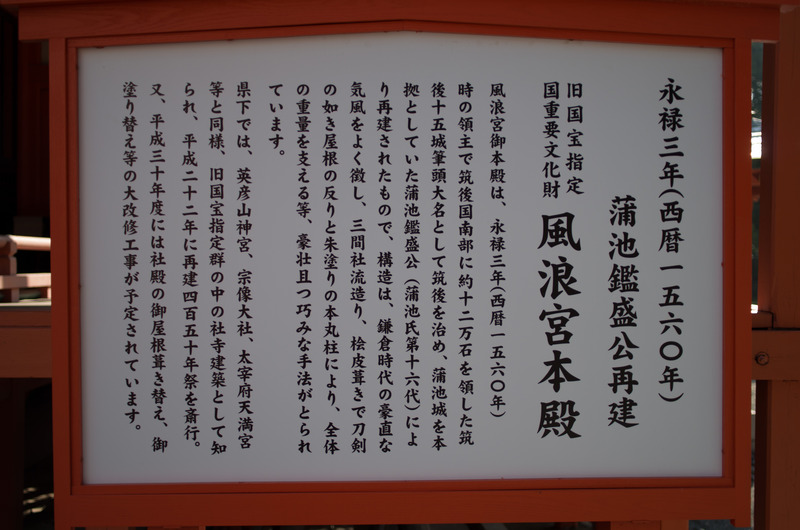 風浪宮-8636