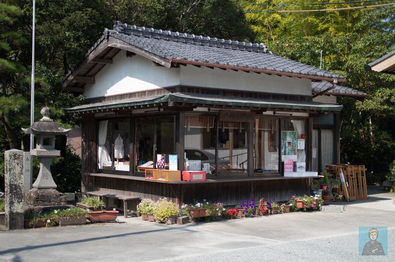 hiyoshijinnja-8844