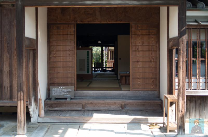kyuuyoshiharatei-8769