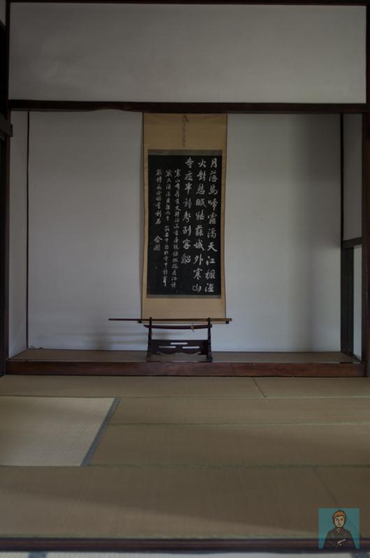 kyuuyoshiharatei-8790
