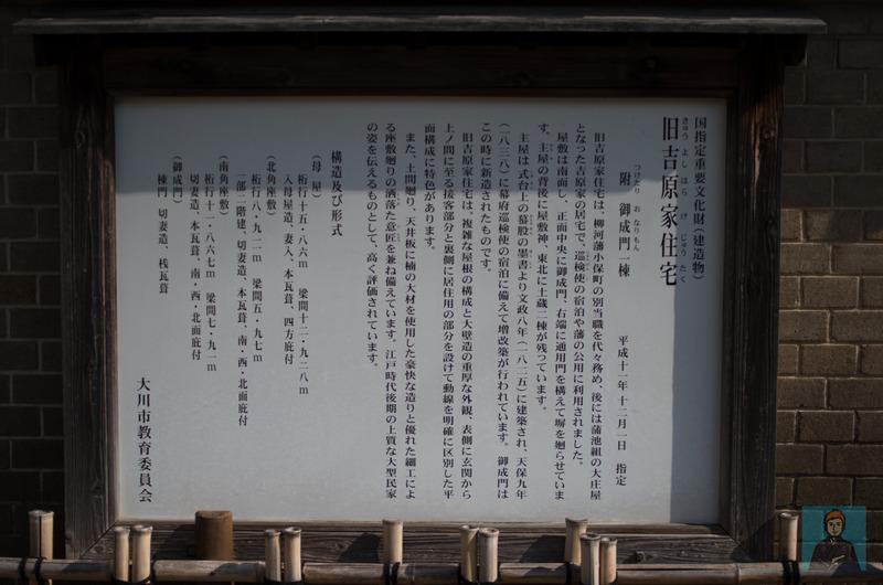kyuuyoshiharatei-8765