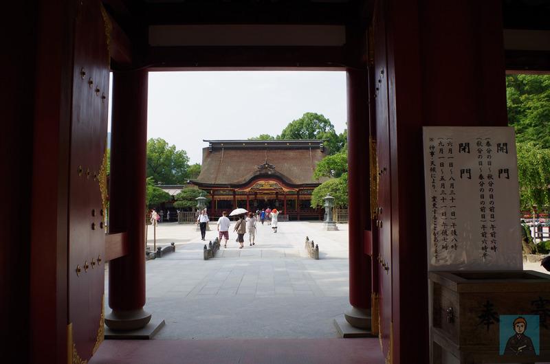 太宰府天満宮-0440