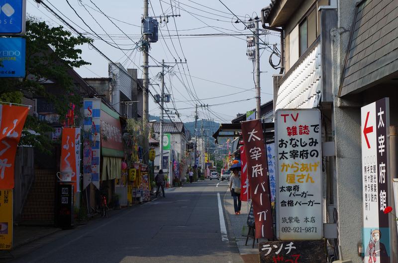太宰府天満宮-0386