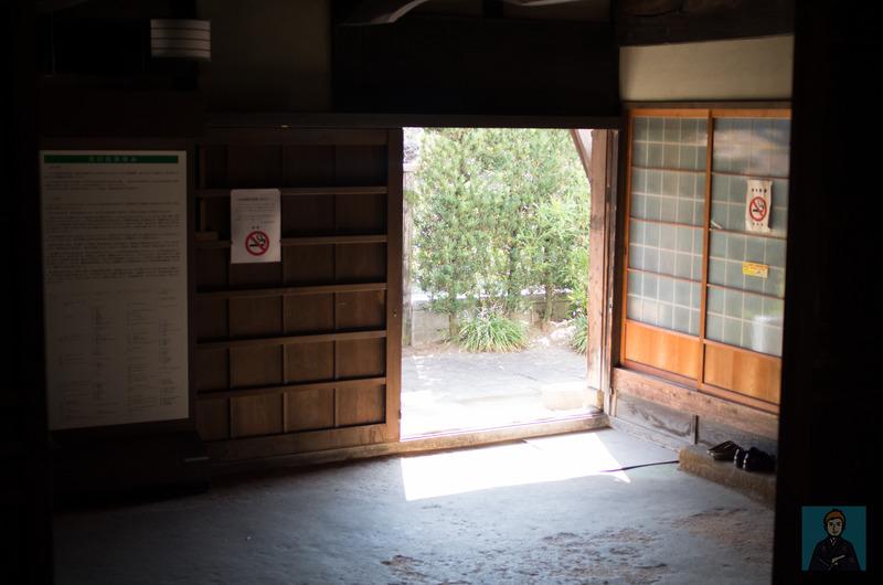 kyuuyoshiharatei-8802