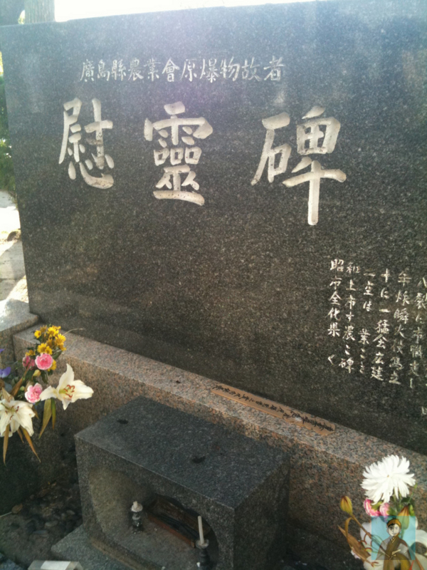 広島原爆ドーム-052
