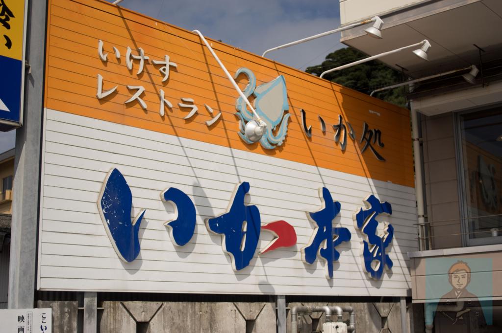 f:id:fujidayo:20170112150708j:plain