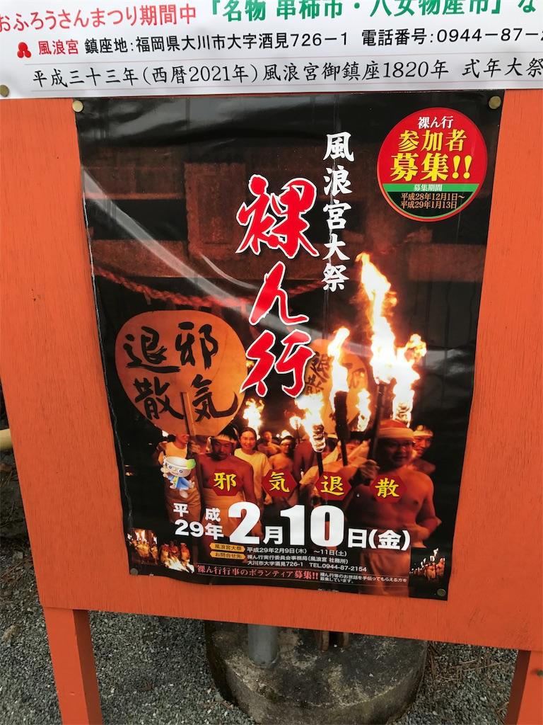 f:id:fujidayo:20170216090112j:image