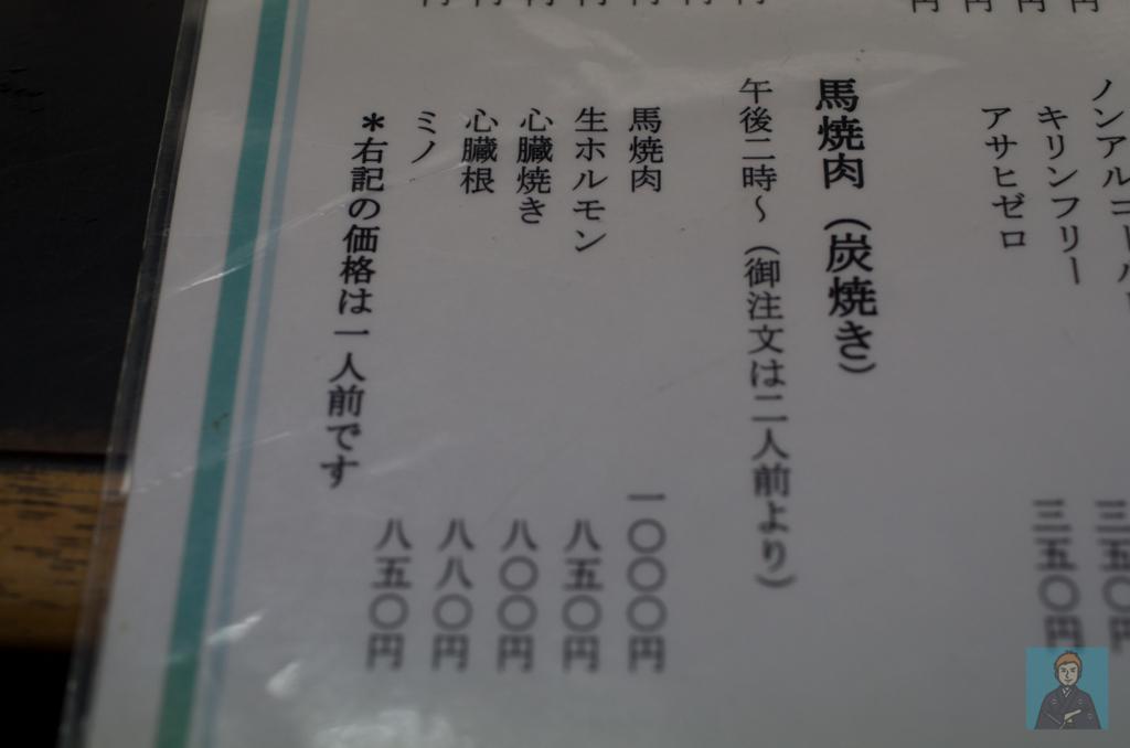 f:id:fujidayo:20170313174222j:plain