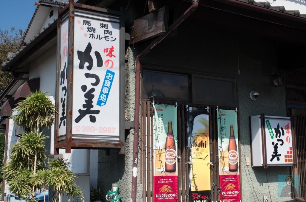 f:id:fujidayo:20170313174535j:plain