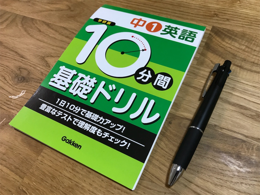 f:id:fujidayo:20170522171857j:image
