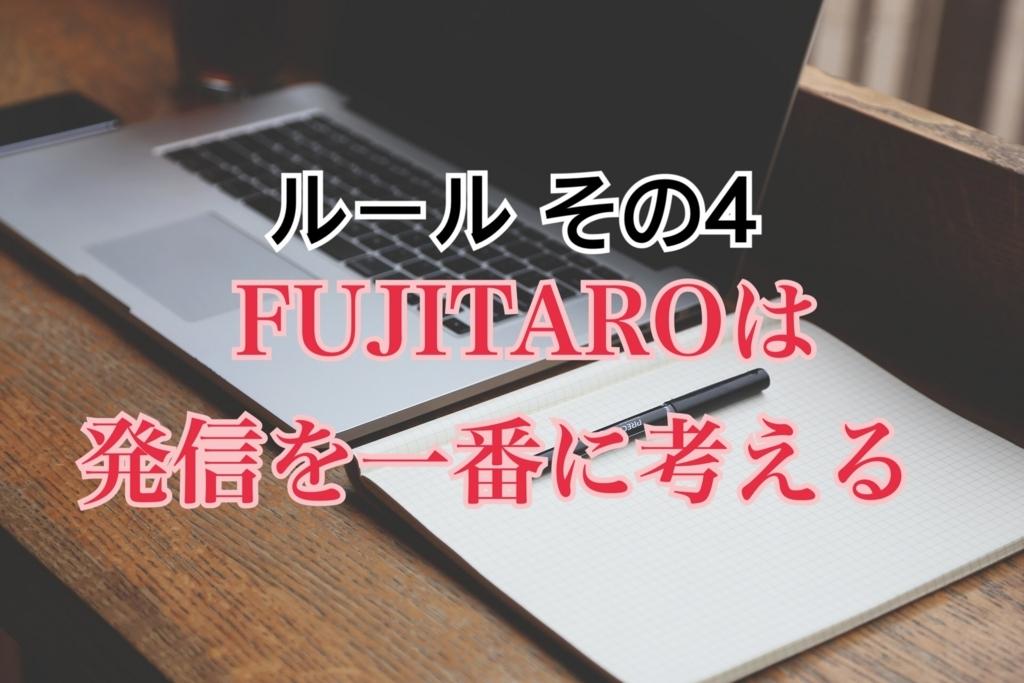 f:id:fujiearth03:20180512210654j:plain