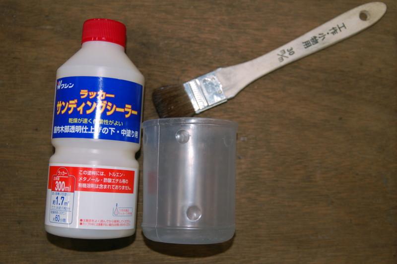 f:id:fujien:20120118181442j:image:w360