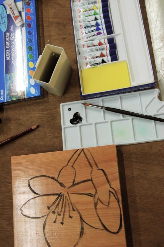f:id:fujien:20120118183622j:image:w360