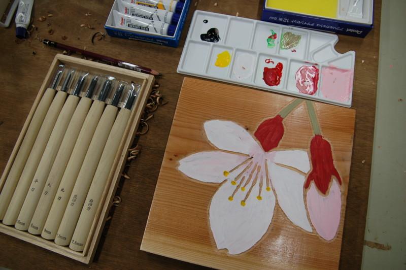 f:id:fujien:20120118201025j:image:w360