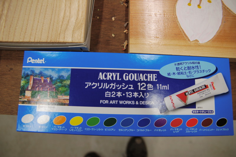 f:id:fujien:20120118202319j:image:w360