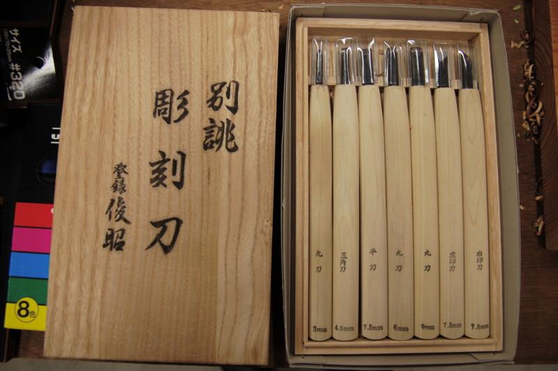 f:id:fujien:20120118202404j:image:w360