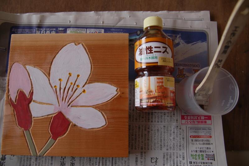 f:id:fujien:20120123094750j:image:w360