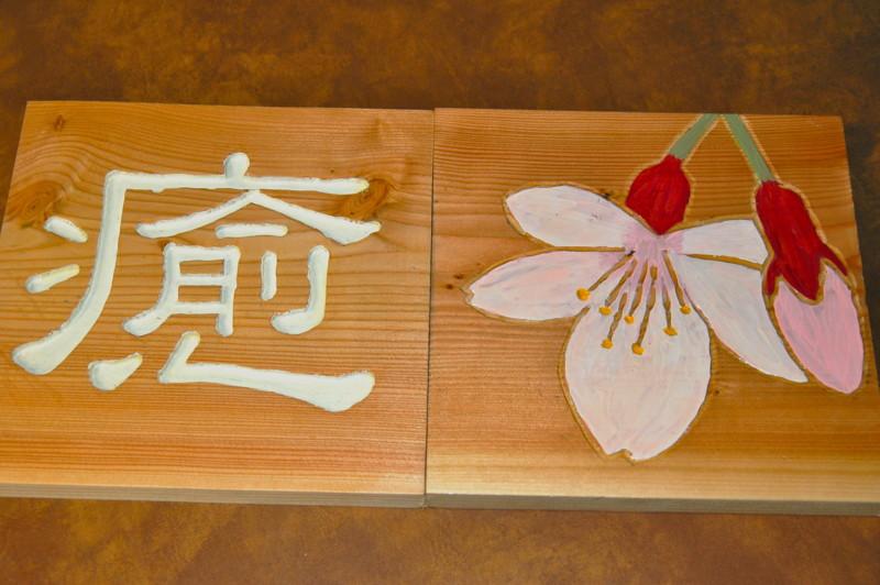 f:id:fujien:20120123220212j:image:w360