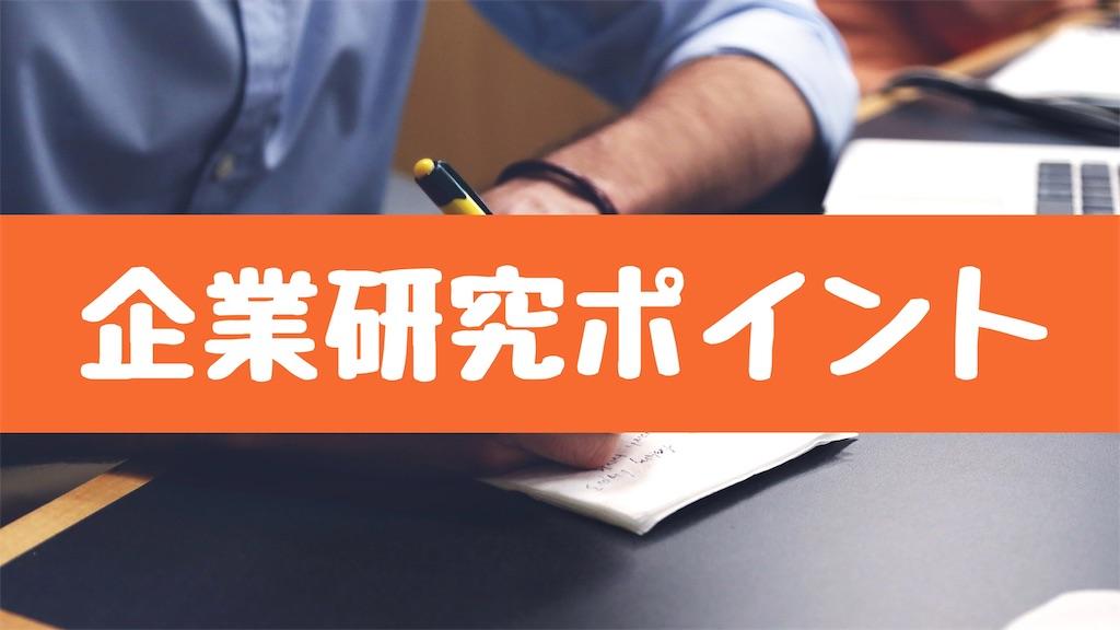 f:id:fujifuji95:20190708145130j:image