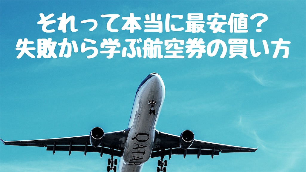 f:id:fujifuji95:20190806203528j:image