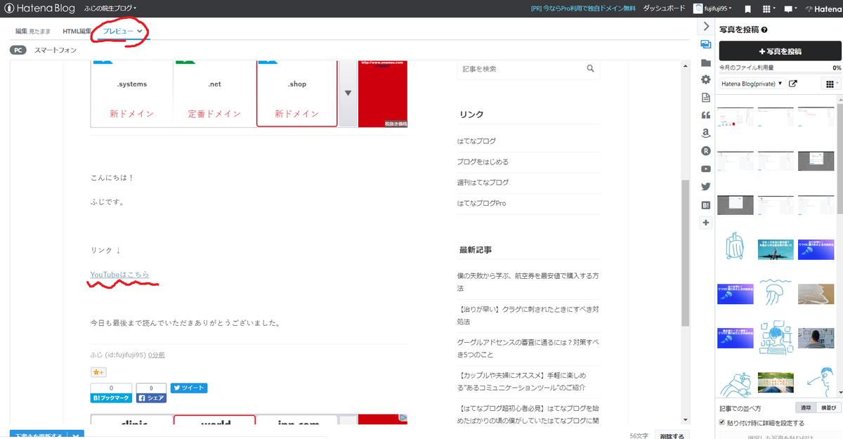 f:id:fujifuji95:20190808152521p:plain