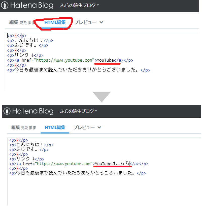 f:id:fujifuji95:20190808213157p:plain
