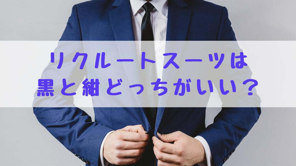 f:id:fujifuji95:20190809205238p:image