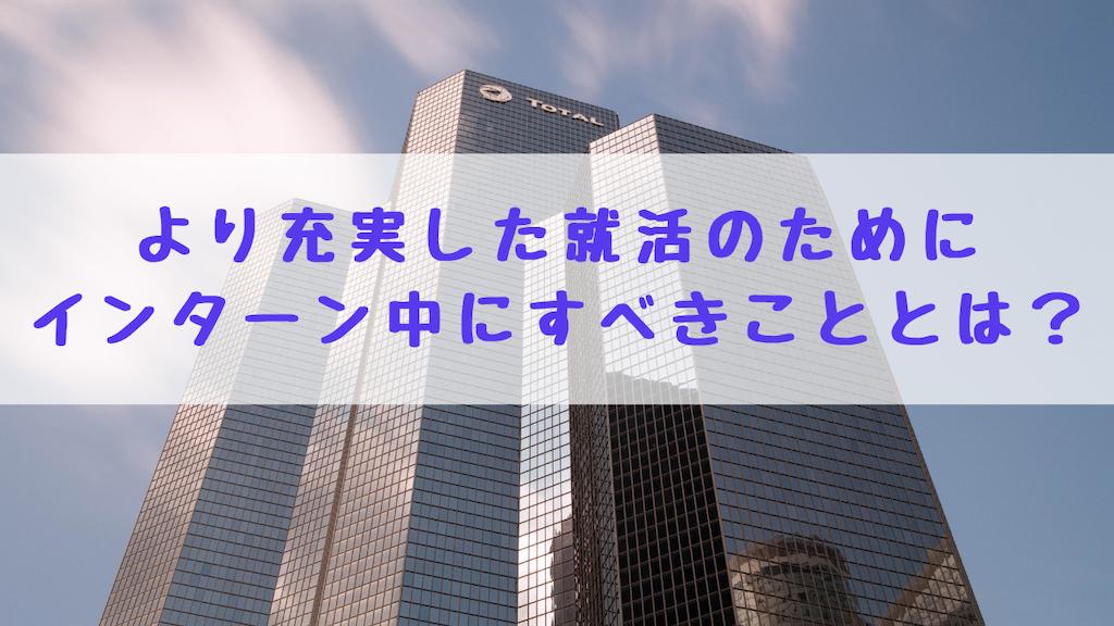 f:id:fujifuji95:20190810221038p:image