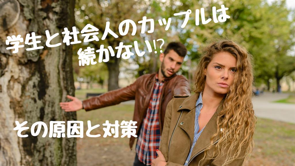 f:id:fujifuji95:20190822185803p:image