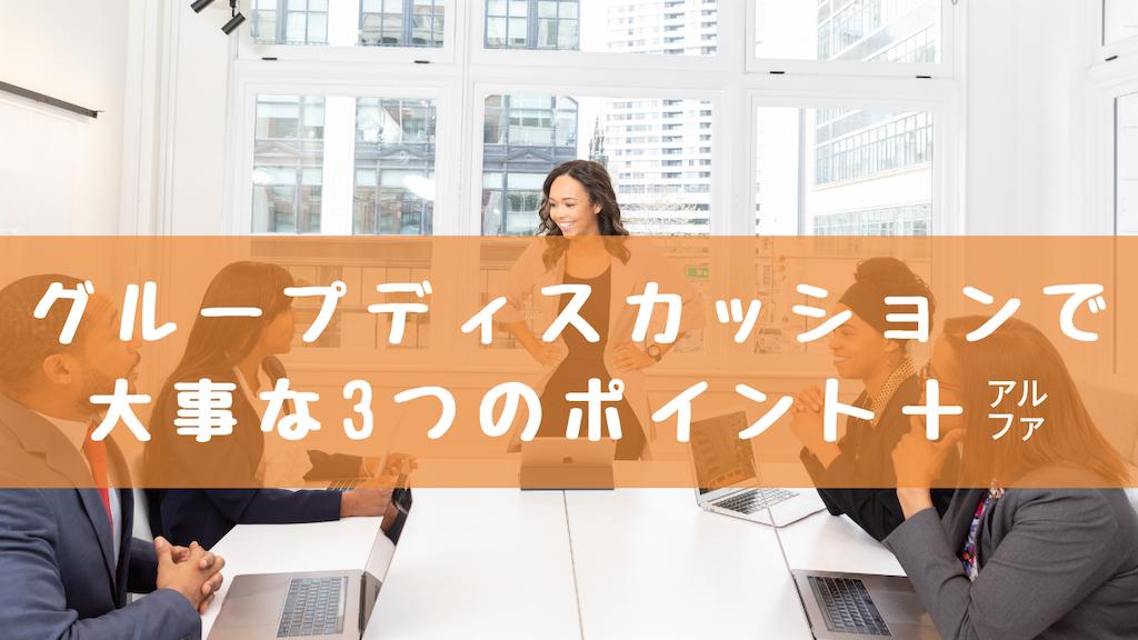 f:id:fujifuji95:20190823221123p:image