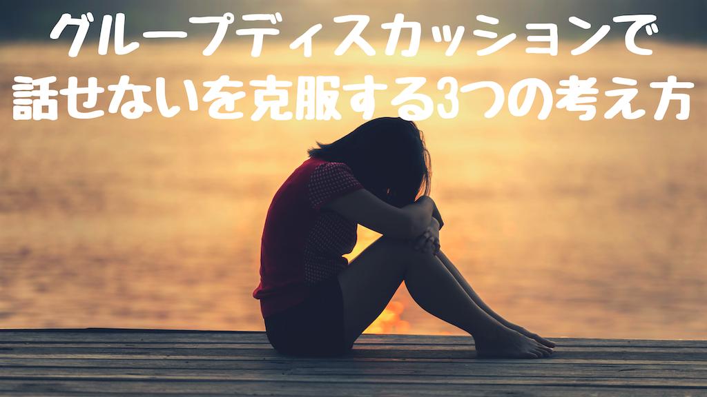 f:id:fujifuji95:20190824204507p:image