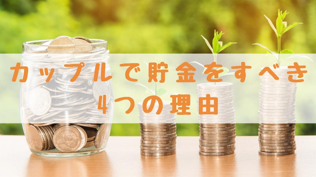 f:id:fujifuji95:20190827215857p:image