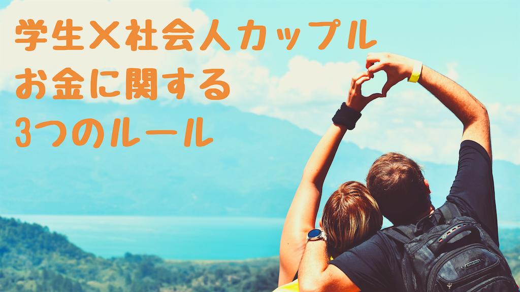 f:id:fujifuji95:20190830223617p:image