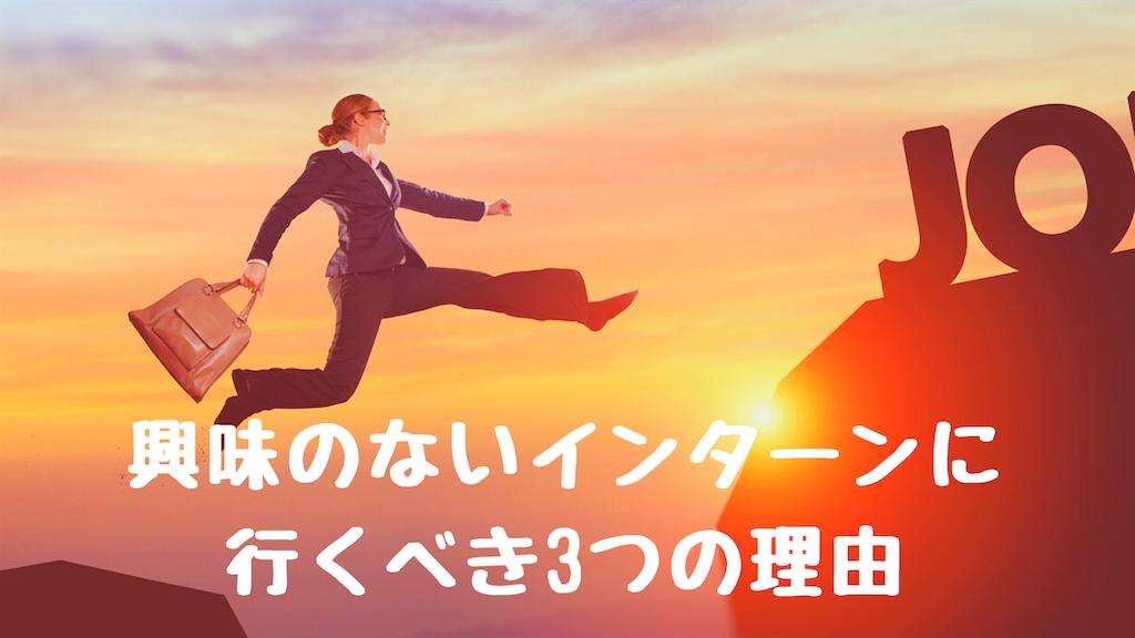 f:id:fujifuji95:20190901222625p:image