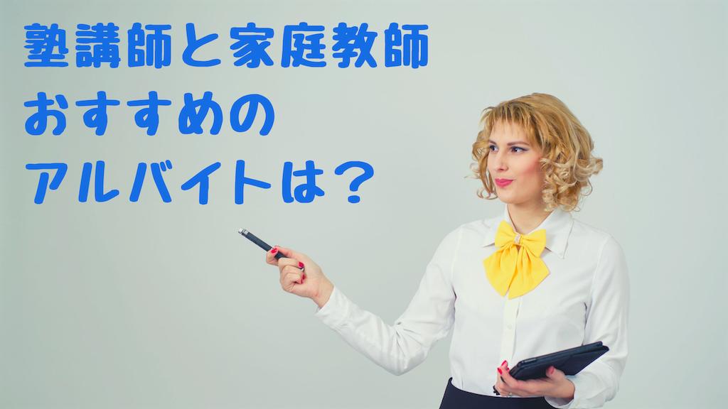 f:id:fujifuji95:20190917163622p:image