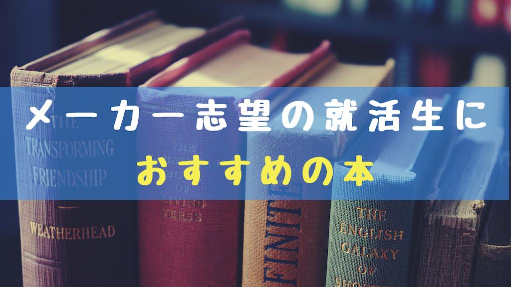 f:id:fujifuji95:20191010153347p:image