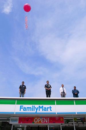 f:id:fujigelge:20111221011246j:image