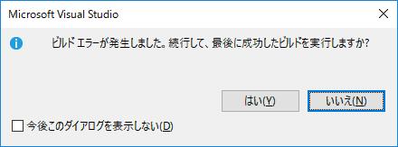 f:id:fujigg7:20170212204721p:plain