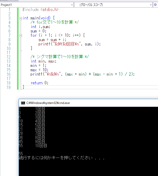 f:id:fujigg7:20170215232748p:plain