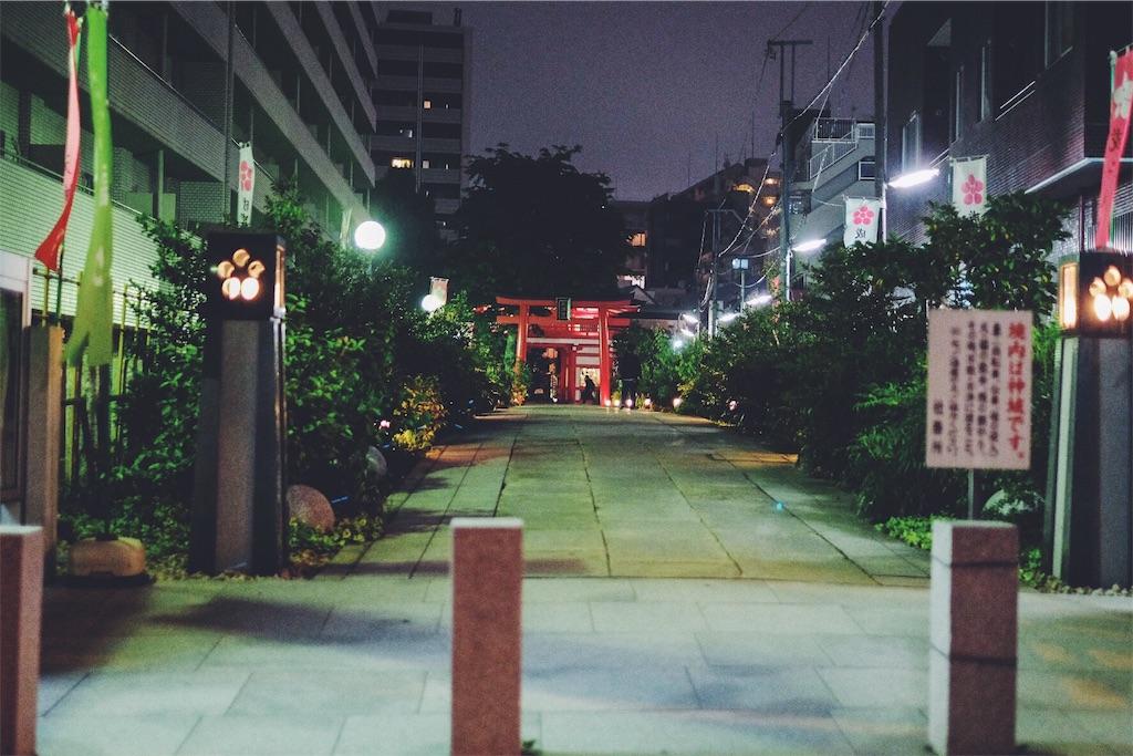 f:id:fujigraph:20180424013941j:image