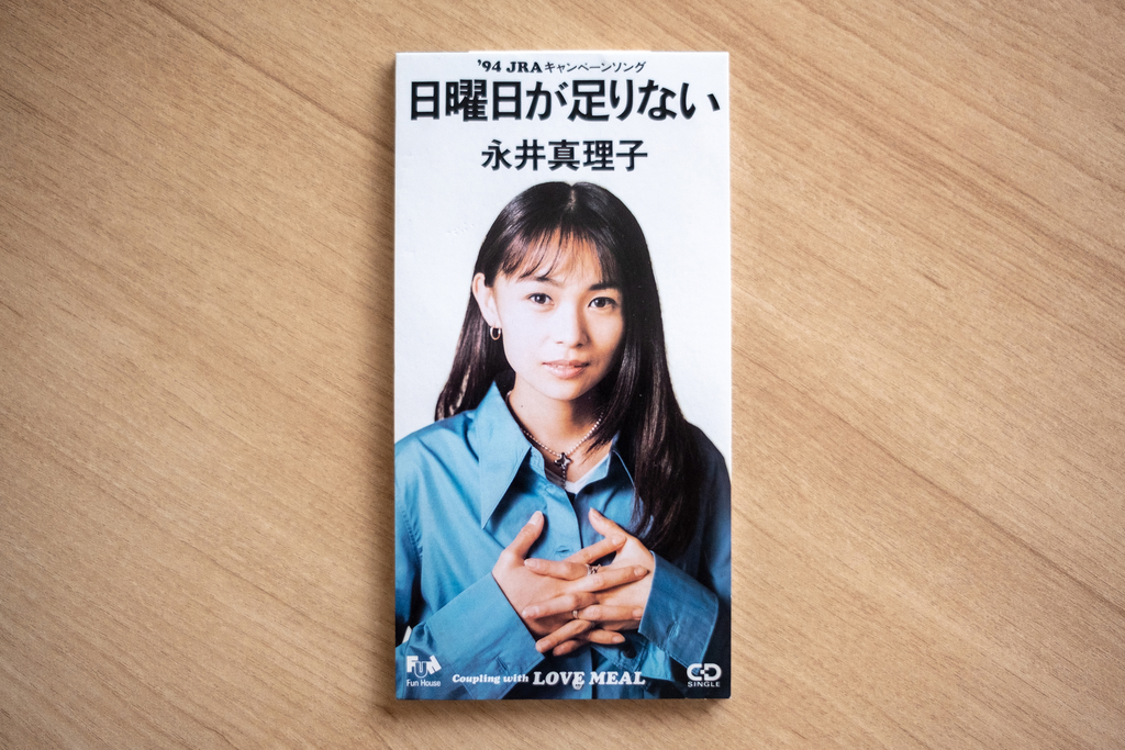 f:id:fujigraph:20181014152204j:plain
